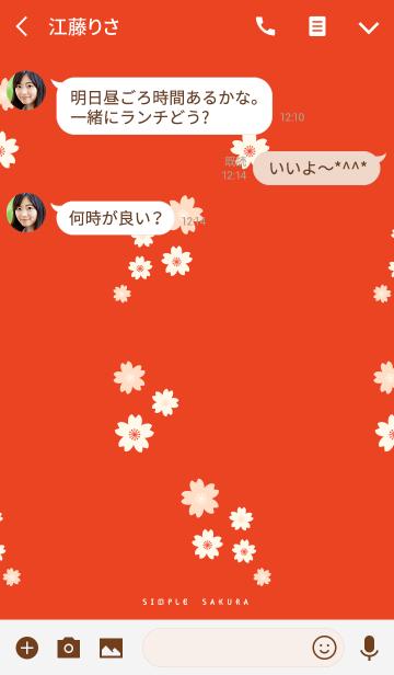SIMPLE SAKURA -kurenai-の画像(トーク画面)