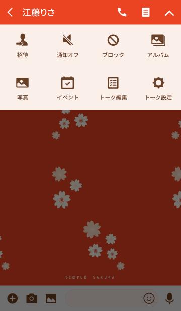 SIMPLE SAKURA -kurenai-の画像(タイムライン)