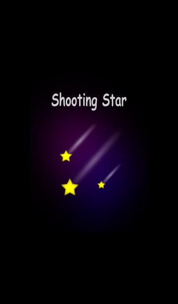 流れ星の画像(表紙)