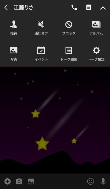 流れ星の画像(タイムライン)