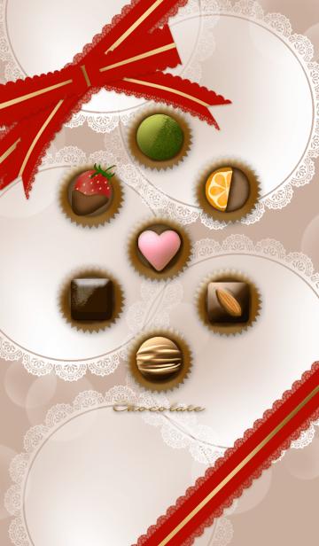 バレンタイン★チョコレート Ⅱの画像(表紙)