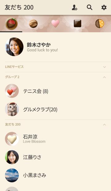 バレンタイン★チョコレート Ⅱの画像(友だちリスト)