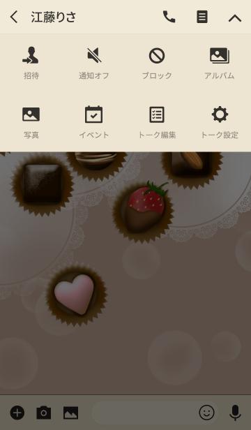 バレンタイン★チョコレート Ⅱの画像(タイムライン)