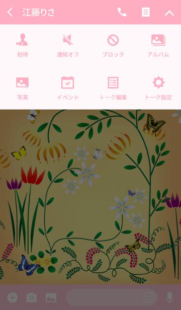 ー花と蝶ーの画像(タイムライン)