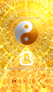 最強最高金運風水 白蛇と黄金の幸運数 52 画像(1)