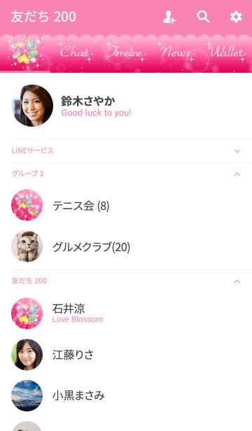 2019全ての運気が上がる5つ葉クローバー桃の画像(友だちリスト)
