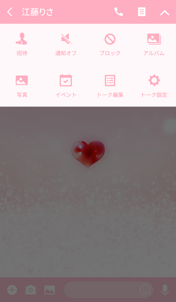 sugary happinessの画像(タイムライン)