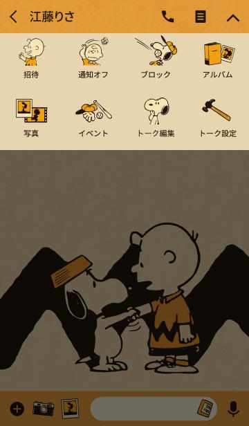 スヌーピー&チャーリー・ブラウンの画像(タイムライン)