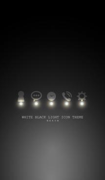 WHITE BLACK LIGHT ICON THEME 画像(1)