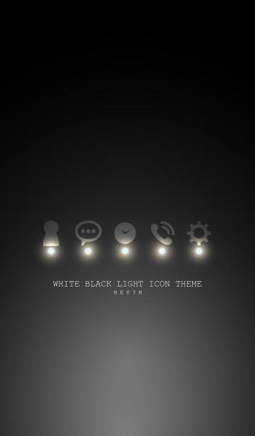 WHITE BLACK LIGHT ICON THEMEの画像(表紙)