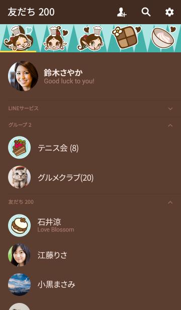 アクビガール★チョコミントの画像(友だちリスト)