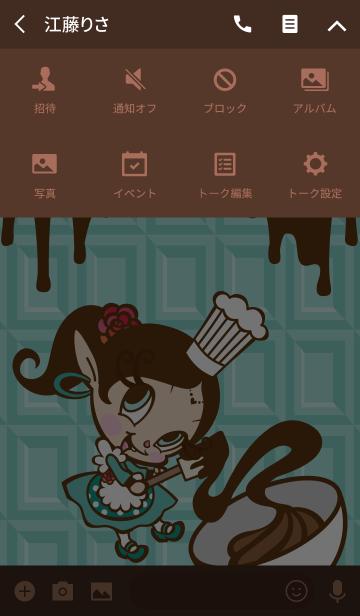 アクビガール★チョコミントの画像(タイムライン)
