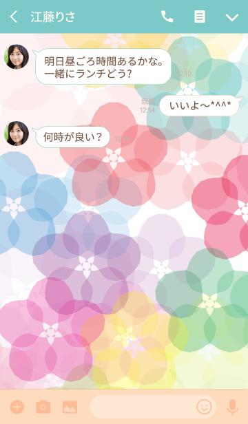 Flower - Lovely sign -の画像(トーク画面)