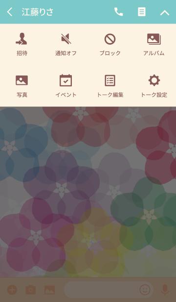 Flower - Lovely sign -の画像(タイムライン)