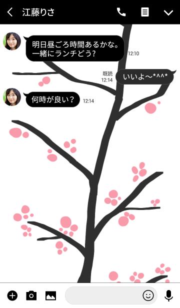 桃の花の画像(トーク画面)