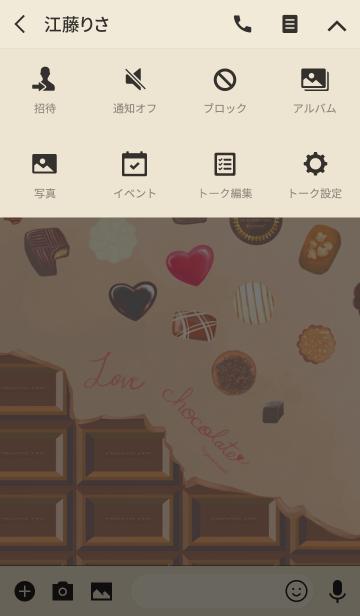 Love chocolatesの画像(タイムライン)