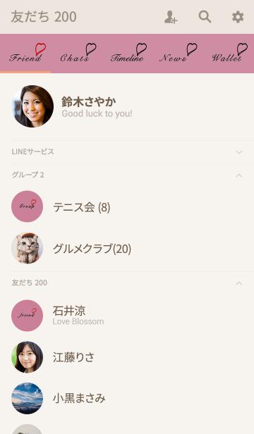 くすみピンク♡大人女子の画像(友だちリスト)