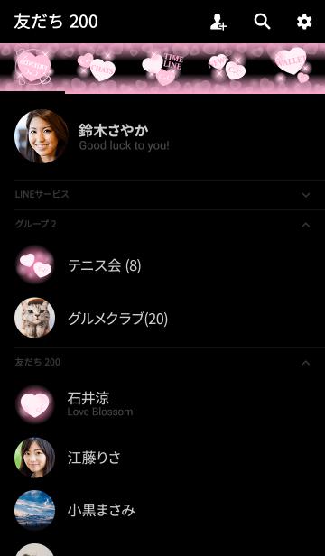 C&C イニシャル 運気UP!ピンクハートの画像(友だちリスト)