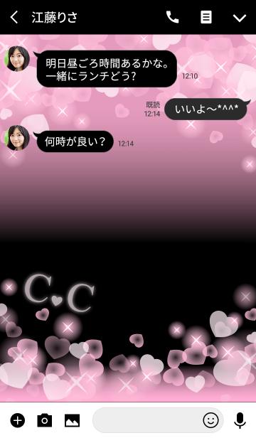 C&C イニシャル 運気UP!ピンクハートの画像(トーク画面)