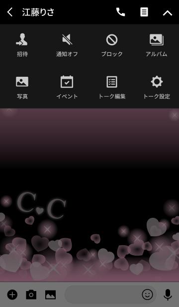 C&C イニシャル 運気UP!ピンクハートの画像(タイムライン)