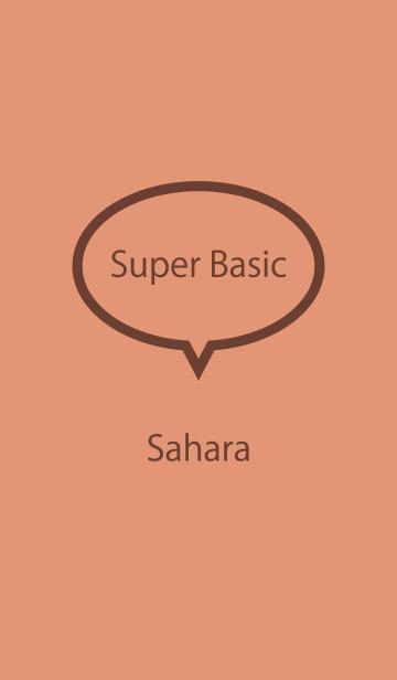 Super Basic Saharaの画像(表紙)