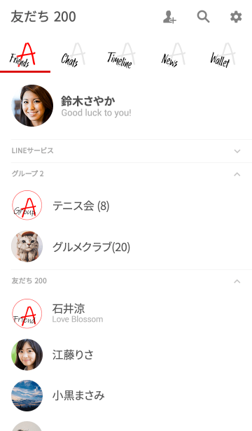 Simply Style Initial【A】の画像(友だちリスト)