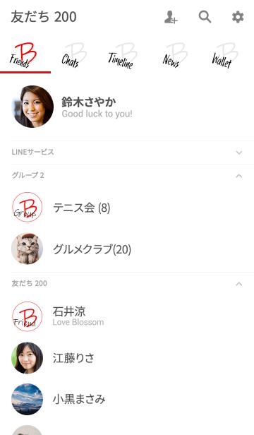 Simply Style Initial【B】の画像(友だちリスト)