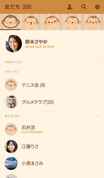 Angry Monkey Icon (jp)の画像(友だちリスト)