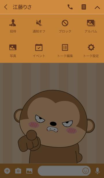 Angry Monkey Icon (jp)の画像(タイムライン)