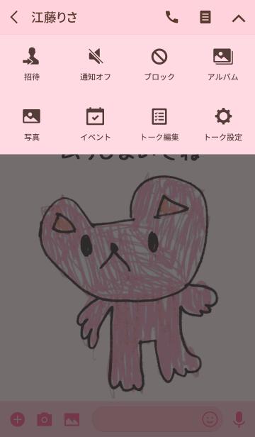 こどもの絵de「つぼみ」の画像(タイムライン)