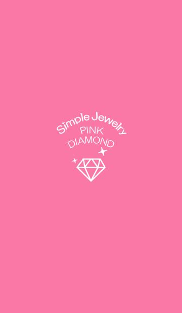 Simple Jewelry - PINK DIAMOND-の画像(表紙)