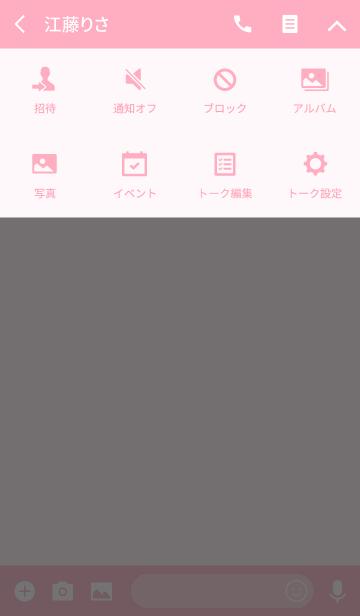 シンプル(ピンク)V.156の画像(タイムライン)