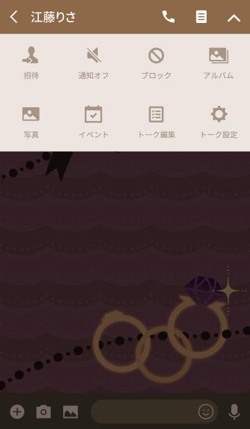 誕生石リング02 + ベージュ/茶の画像(タイムライン)
