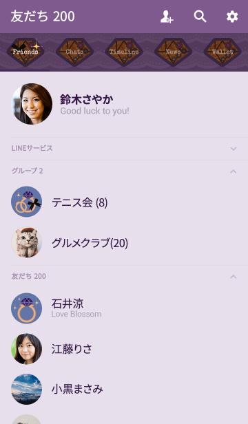 誕生石リング02 + 紫の画像(友だちリスト)