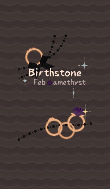 誕生石リング02 + チョコの画像(表紙)