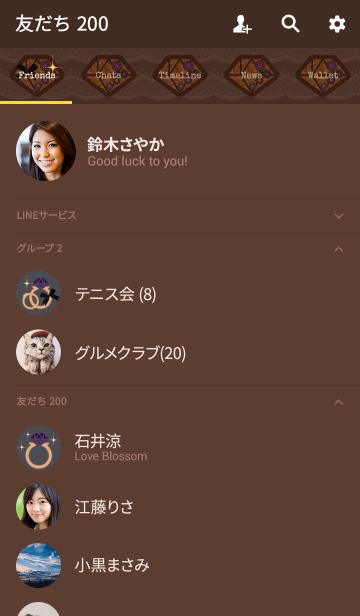 誕生石リング02 + チョコの画像(友だちリスト)