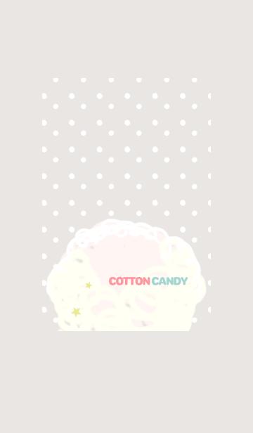 コットンキャンディーの画像(表紙)