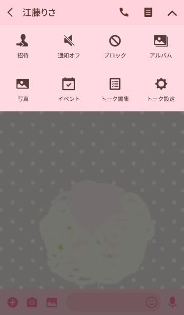 コットンキャンディーの画像(タイムライン)