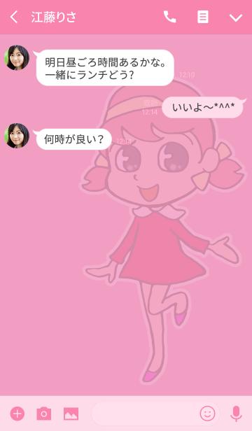 おちょ松くんの画像(トーク画面)