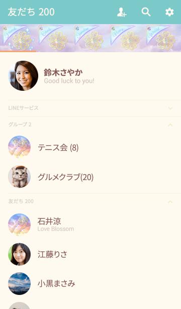 全運気爆上げ♥夢空と5つ葉クローバー③の画像(友だちリスト)