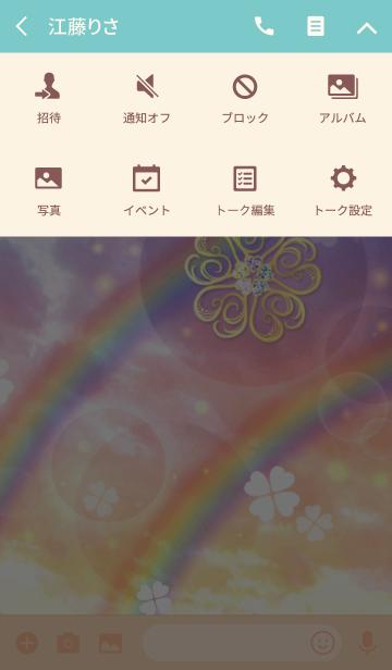 全運気爆上げ♥夢空と5つ葉クローバー③の画像(タイムライン)
