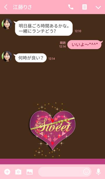 Sweet*Love heart22-1*の画像(トーク画面)