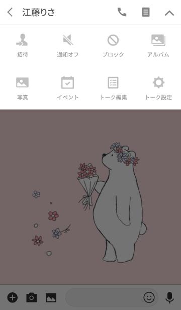 Lover's valentine dayの画像(タイムライン)