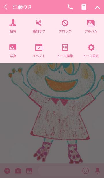 カエルちゃんxスマイル(手描きイラスト)の画像(タイムライン)