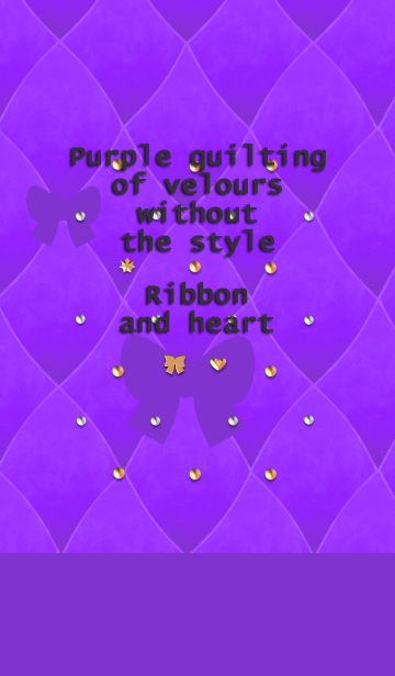 型抜きベロアの紫キルティング(リボン)の画像(表紙)