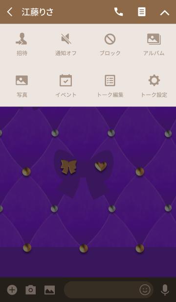 型抜きベロアの紫キルティング(リボン)の画像(タイムライン)