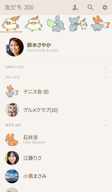 mimi&yui@cafe sweetの画像(友だちリスト)