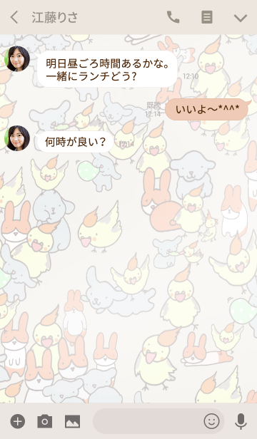 mimi&yui@cafe sweetの画像(トーク画面)
