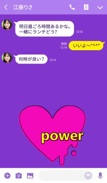 splash power heartの画像(トーク画面)