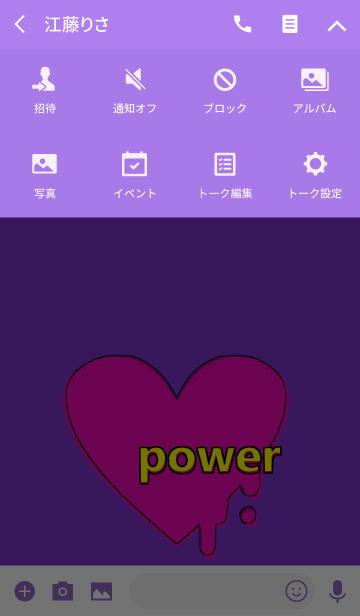 splash power heartの画像(タイムライン)
